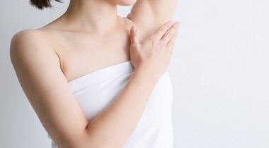 腋臭症、多汗症